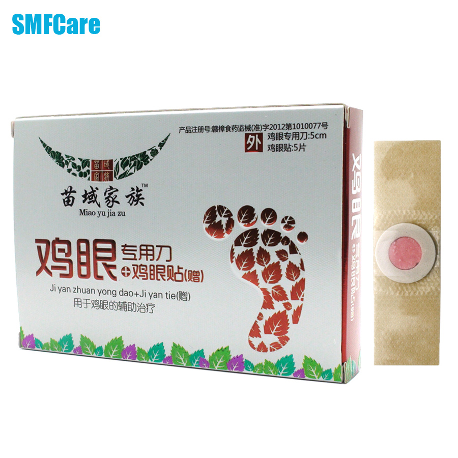 40 Pcs Foot Care Medical Plaster Foot Corn Removal Calluses Plantar Warts Thorn Plaster Health Care relief the pain C584
