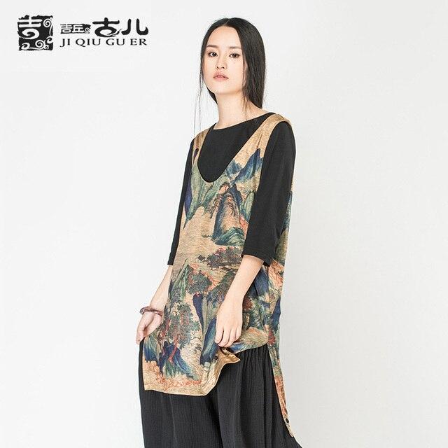 Jiqiuguer Original design Autumn New V-neck Knitted Vest women's pullover vest outwear sleeveless floral vests G163Y012