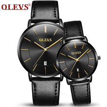Watch Leather Luxury Wrist