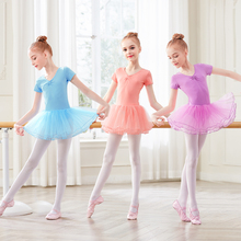Ballet Leotards for Girls Kids Ballet Tutu Dress Bubble Skirts Birthday Skirts Soft Gymnastics Leotards Training  Daily Wear