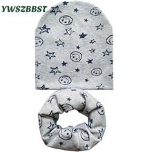 Baby Hat Smile Stars Cotton Children Scarf Collar New Autumn Winter Cap Kids Boys Girls Beanies Infant Toddler Hats Set