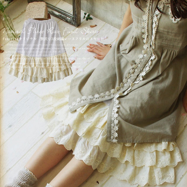 Harajuku Mori Girl Solid White Underskirt Beige Lace Multi-Layer Petticoat Skirt Women's Basic For Lady Cute Lolita Skirts A195