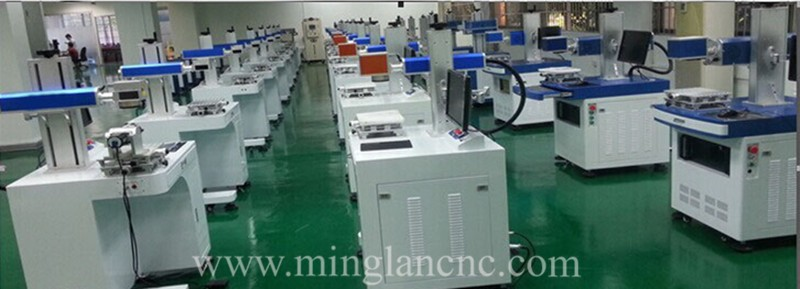 fiber factory