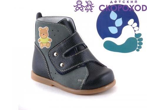 Chaussures First step garçon gris-noir en cuir véritable chaussures anatomiquement correctes pour garçons chaussures d'intérieur le plus petit bébé Skorokhod