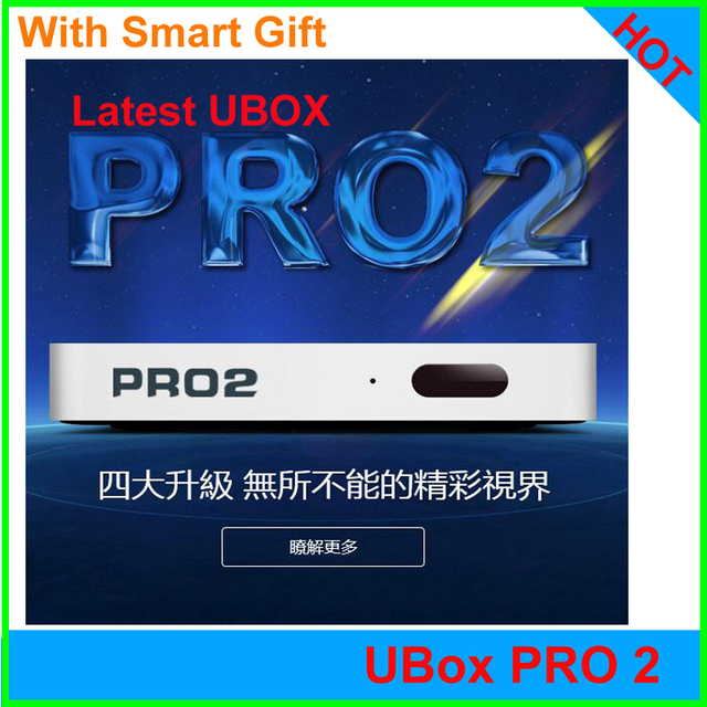 [Chính hãng] Bỏ Cấm UBOX pro2 với Bluetooth Android TV HD Hộp 1 + 16g 8 core hỗ trợ 1000 + chns thông minh tv box miễn phí suốt đời cho Trung Quốc