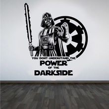 Star Wars Darth Vader Wall Sticker Wall Art Decal Poster Home Decor Movies Wall Decoration Removable Mural Wallpaper E583 star wars death star baby nursery wall sticker star wars inspired baby darth vader balloon home decor beauty poster mural w621