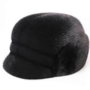 Hat Fur-Hat Winter Men's Mink-Fur New Warm Frosted Hat/cap Marten Flat New-Fashion