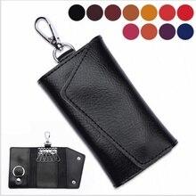 Модный простой держатель для ключей, кошелек из натуральной кожи, унисекс, однотонный кошелек для ключей, органайзер, сумка, автомобильный кошелек для экономки держатель для карт