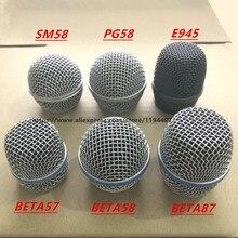 10 sztuk najwyższej jakości nowy wymiana głowica kulowa Mesh mikrofon kratka dla Shure BETA58 SM58 PG58 BETA57 BETA87 E945 akcesoria
