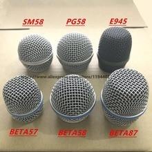 10 قطعة عالية الجودة جديد استبدال الكرة رئيس شبكة ميكروفون مصبغة ل Shure BETA58 SM58 PG58 BETA57 BETA87 E945 اكسسوارات