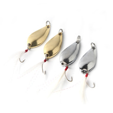 Strong reflective Chinese hooksnout carp king 5g Feather single hook sequins horse mouth golden silver  lure