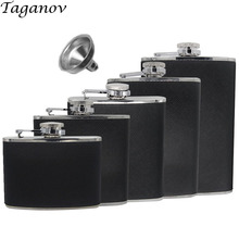 4 oz 5 oz 6 oz 7 oz 8 OZ Classic Stainless Steel Hip Flask Whiskey whisky Drinkware Wraped with Black PU Leather Funnel Included потребительские товары 4 sglass 2 5 oz 75