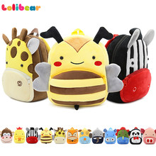 Children Plush Backpack Cute Cartoon Animal Bee Monkey Zebra Dinosaur Kindergarten Baby School Bags Peluche Bags Toy For Age 2-4(China)