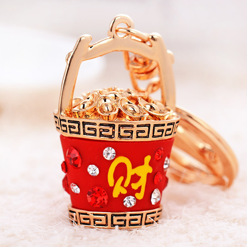 a barrel of gold key ring golden bucket key chain lucky gift for women bag charm accessory car key holder high quality jewelry
