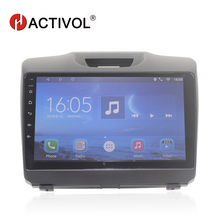 HACTIVOL 9 Quad core car radio stereo for Chevrolet Trailblazer Colorado S10 Isuzu D-max android 7.0 dvd player gps navi