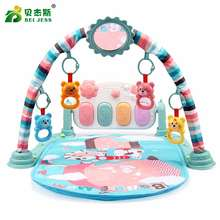 BEI JESS Multifunctional Piano Music rattles Pad Development Baby Education Crawling Fitness Carpet Play Mat Rack Toys(China)