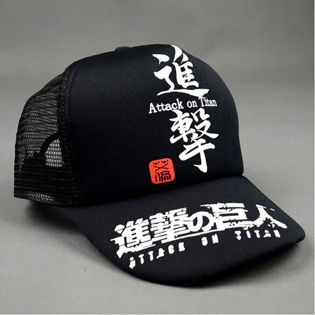 Attack On Titan Hats Cap