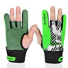 Профессиональные перчатки для боулинга, дышащие перчатки для спортзала, противоскользящие защитные перчатки для боулинга, спортивные перчатки для мужчин и женщин