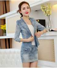 Hot Sale 2016 Women Long Sleeve Pearl Cardigans Denim Jacket Coat + Sexy Mini Jeans Skirts Women Sets Clothing A3669