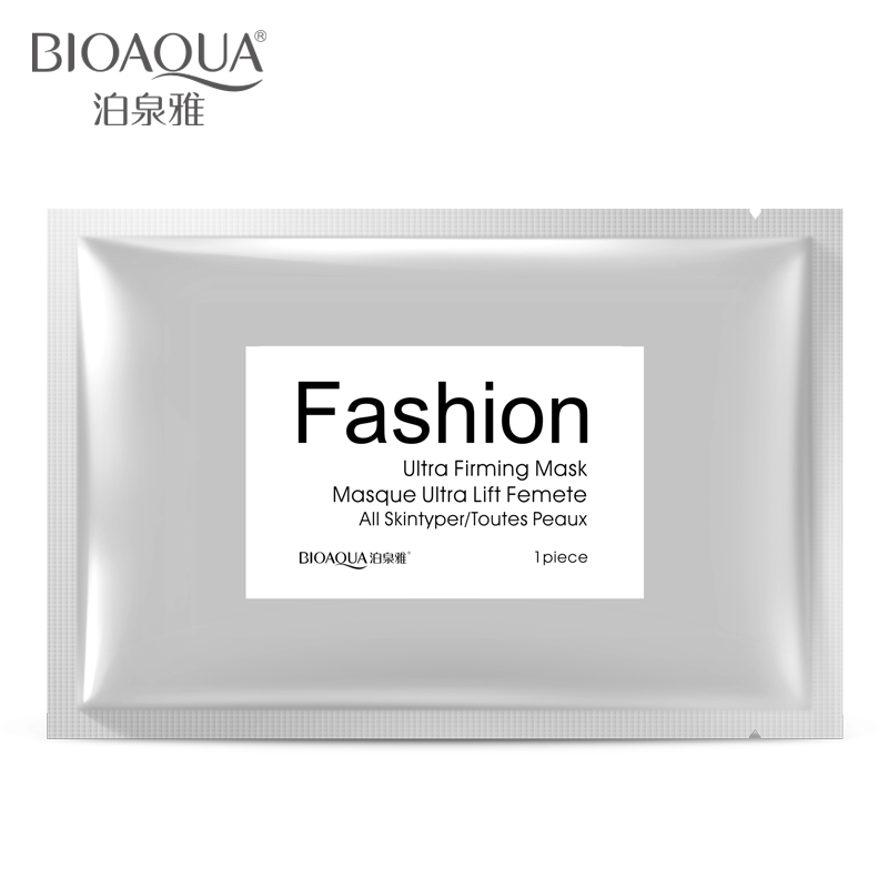 BIOAQUA Hydrolyzed Silk Protein Facial Face Mask Winter Moisturizing Moisten Oil Control Soothing Skin Man/Woman Must Have