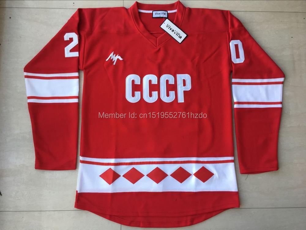 Viva Villa Tretiak CCCP 20 Hockey Jersey RUSSLAND Red Ice Hockey Jersey  100% Genäht Größe S-3XL 7304d698f