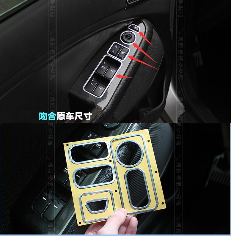 For KIA K5 Optima 2011 2015 Car Interior Mouldings Accessories Car Door Window Lift Button Switch Cover Trim Frame Decoration