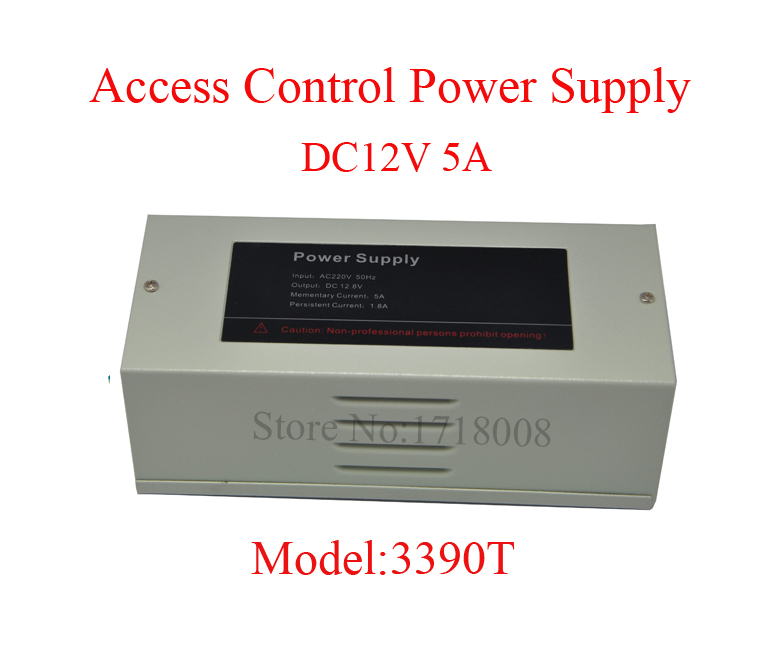 Door Access System Electric Power Supply White Metal Box Control DC 12V 5A /AC 200~240v high quality of dc 12v 5a power supply for access control system kit switch electric power