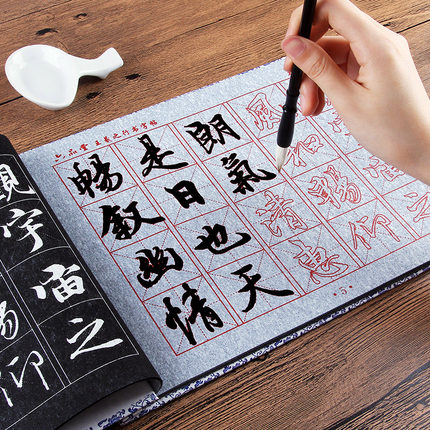 Chinese Brush Calligraphy Copybook Water Repeat Writing Cloth Thick Rice Paper Wang Xizhi Chinese Copybook For Beginners