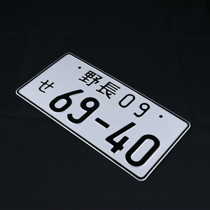 Image 4 - JDM Japanese Style License Plate Aluminum License Number Car Decoration License PlateFor Universal Car