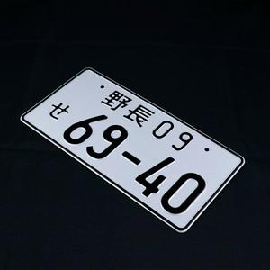 Image 4 - JDM יפני סגנון רישיון צלחת אלומיניום רישיון מספר רכב קישוט רישיון PlateFor אוניברסלי רכב