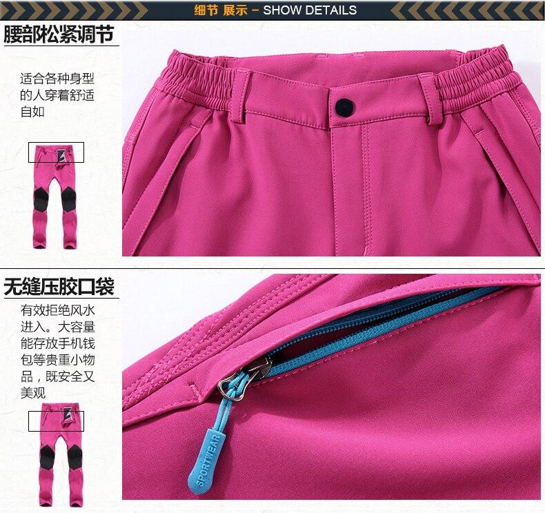 Enfants Charge Pantalon Style Saisir Sweat Pantalon Chaud Coupe-Vent - Vêtements pour hommes - Photo 6