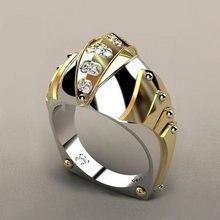 Мозаичное цветное кольцо, золотое, пересекающее границы, Европейская и американская мода, мужское и женское кольцо