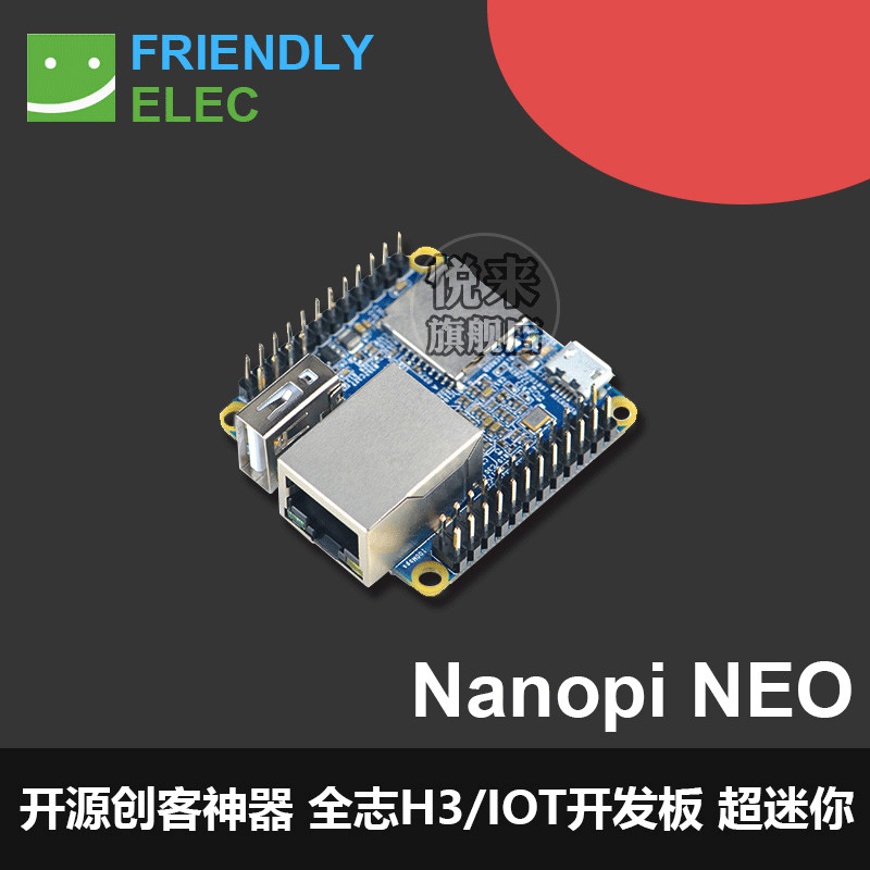 все цены на NanoPi NEO H3 Development Board UbuntuCore PK Raspberry IOT Development Board онлайн