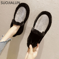 SUOJIALUN Warm Women Flats Shoes 2018 Winter Snow Fur Loafers Fashion Bling Crystal Slip On Comfort Casual Flat Woman Loafers