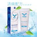 Sex Lubricant Liquid Aloe Water-Soluble Lubrication Sex Products Oil Smooth Anal/Vagina Delay Gel Male Female Sexual Lubrication