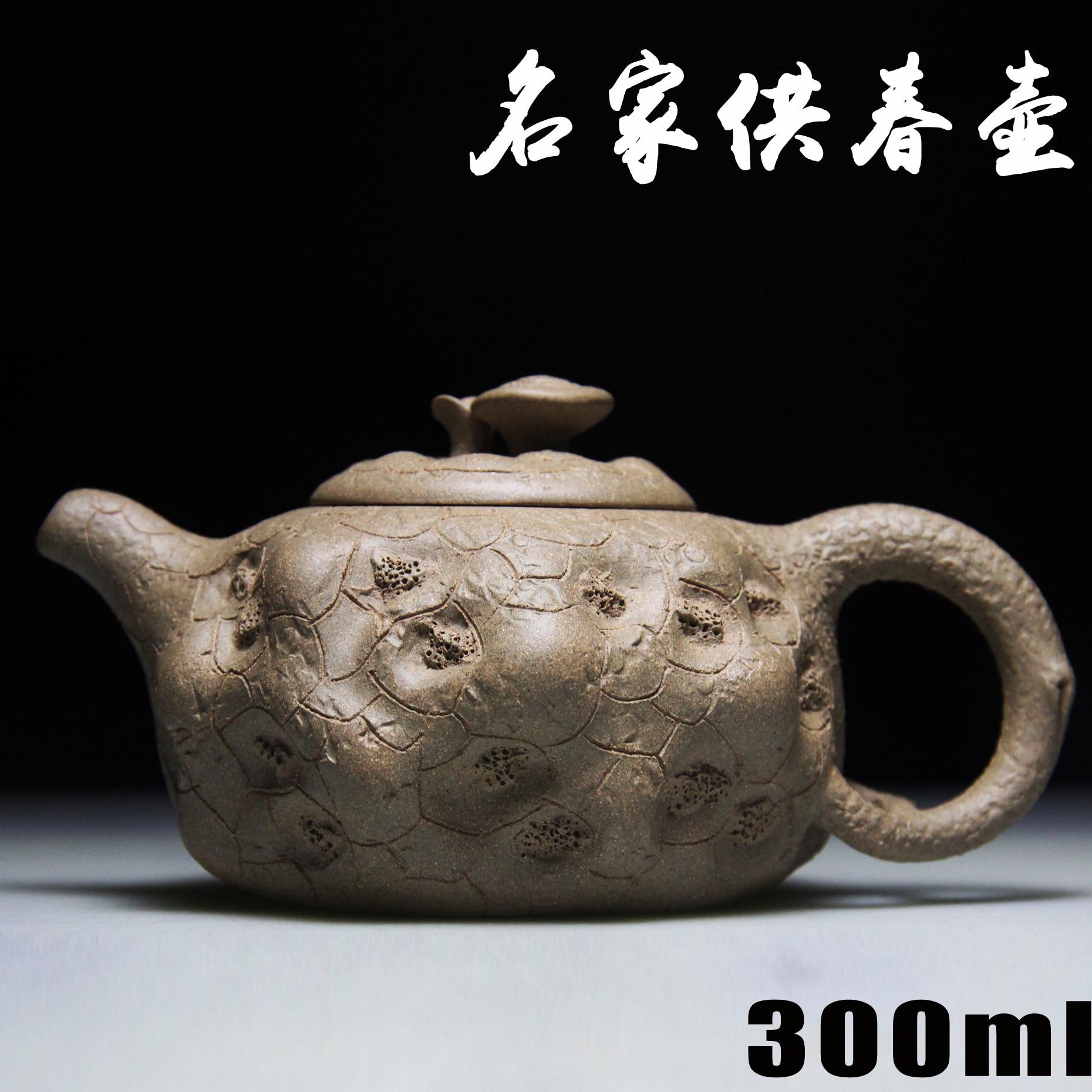 Весенний чайник 127, оригинальный чайник Yixing, знаменитый ручной чайник Duan Ni, 300 мл