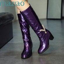 רויאל הברך גבוהה נשים מגפי פטנט עור מתכת קישוט גליטר ברור נעלי אופנה סופר גבוהה העקב ספייק מגפי מבריק MAZIAO