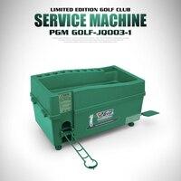 PGM Автоматическая сервировочная машина дальность вождения гольф оборудование Гольф полуавтоматическая сервировочная машина