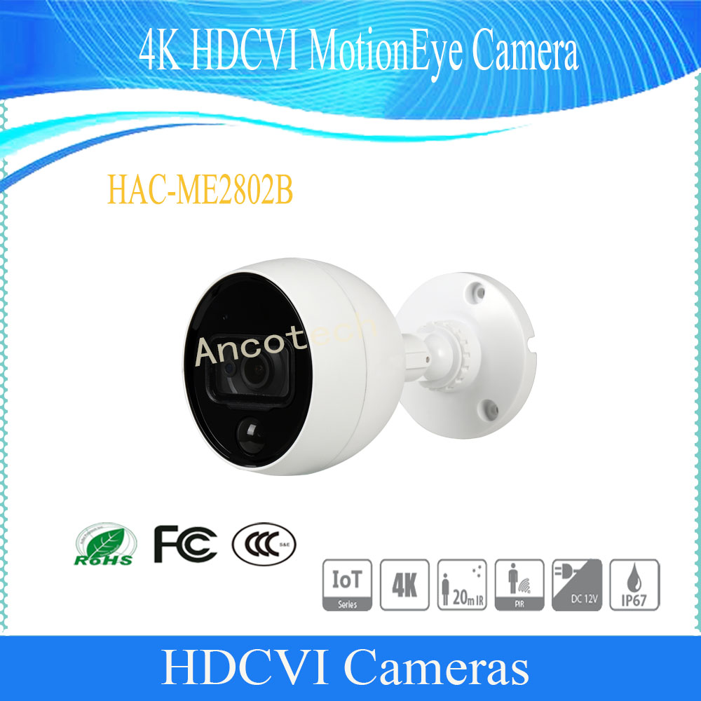 все цены на Free Shipping DAHUA Security Camera In English CCTV 4K HDCVI MotionEye Camera Digital Video Camera IP67 without Logo HAC-ME2802B