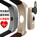 Завод оптовая Umini/U20/U-WATCH небольшой U смарт Браслет измерения сердечного ритма Браслет Bluetooth гарнитуры