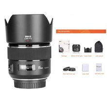 Meike 85mm F/1.8 Auto Focus Full Frame Aspherical Medium Telephoto Portrait Prime Lens for Canon EOS EF Mount DSLR Cameras