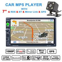 7 Inch 2 Din Bluetooth Auto Multimedia Car Stereo MP5 Player GPS Navigation AM / FM / RDS Radio with Rear View Camera