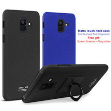 100% Original IMAK Quicksand Case For Samsung A6(2018) style Frosted Shield Matte Cover For A6(2018) Phone Case(China)
