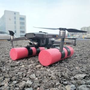 Image 2 - STARTRC DJI Mavic 2 Pro /zoom Damping Landing Skid Float kit For DJI Mavic 2 pro Drone Landing on Water Parts
