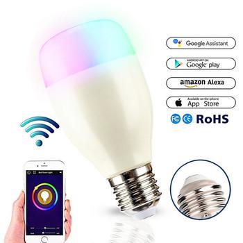E27 RGB 7 W WIFI inteligentna dioda LED kula świetlna możliwość ściemniania kolor żarówka LED współpracuje z Alexa Google domu iOS telefon komórkowy kontrola aplikacji tanie i dobre opinie LLD- Smart Bulb