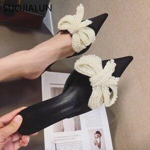 Image 5 - SUOJIALUN Women Mules Slippers Med Heel Sandals Summer Slip On Slides Brand Butterfly Loafers Flip Flops Shoes Outdoor Slipper