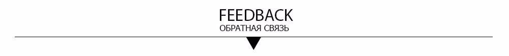 12==feedback