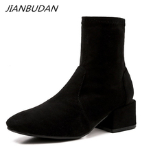 JIANBUDAN Brand design autumn womens boots High heel fashion high quality Flock ankle lady Sexy stretch socks Boots 34-40