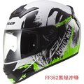 Free shipping genuine original 2016 new LS2 FF352 motorcycle helmet full helmet safety helmet  / 18 color