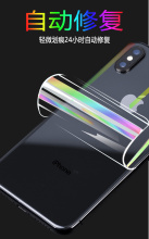 9D ultra-thin mobile phone aurora protective film for iPhone XR XS max X Hydrogel back 8 7 6s plus